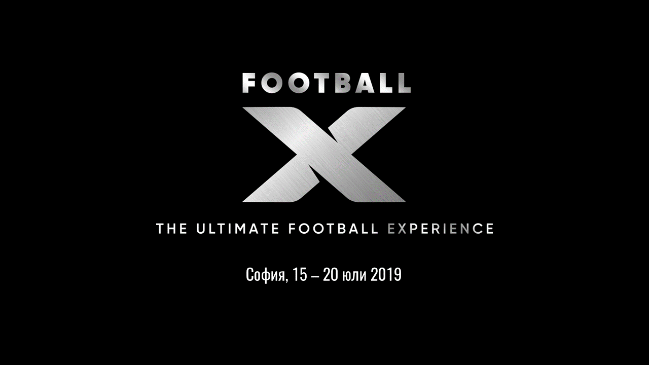 Football X Official